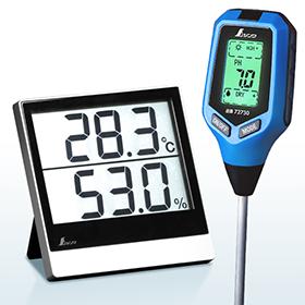温度計・湿度計・環境測定器