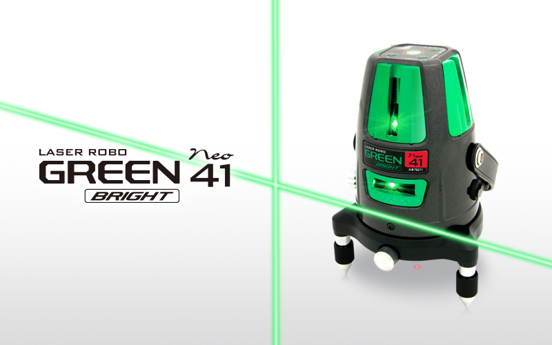 news_img_laser-robo-green-neo-41bright