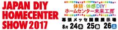 banner_2017_234_60_1
