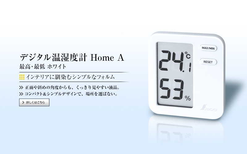 news_banner_digitalonsitudokei-home-a_00