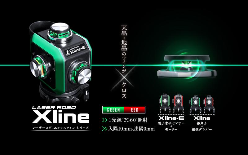 news_banner_laser-robo-xline_00