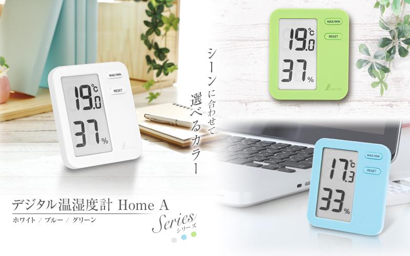 news_banner_home-a_00