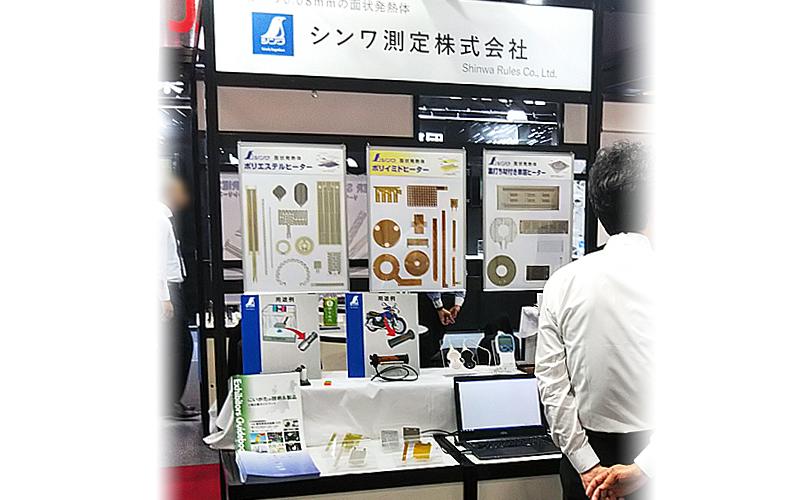 news_img_nagoyakikaiyousogijututen-201804