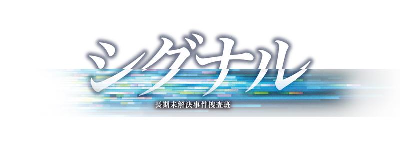 news_img_signal_tv_01