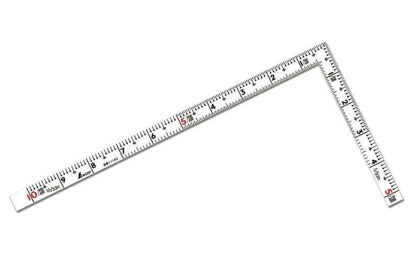 曲尺同厚  ホワイト  1尺  表裏同目  名作