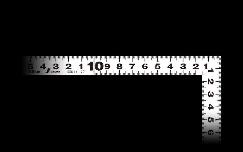曲尺平ぴた  ホワイト  15㎝/5寸  併用目盛