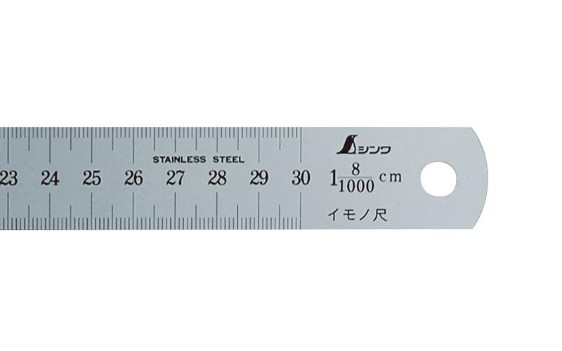 イモノ尺  シルバー  30㎝  8伸  ㎝表示