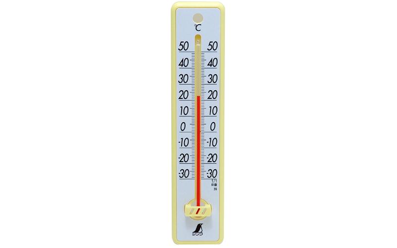 温度計  プラスチック製  20㎝  イエロー