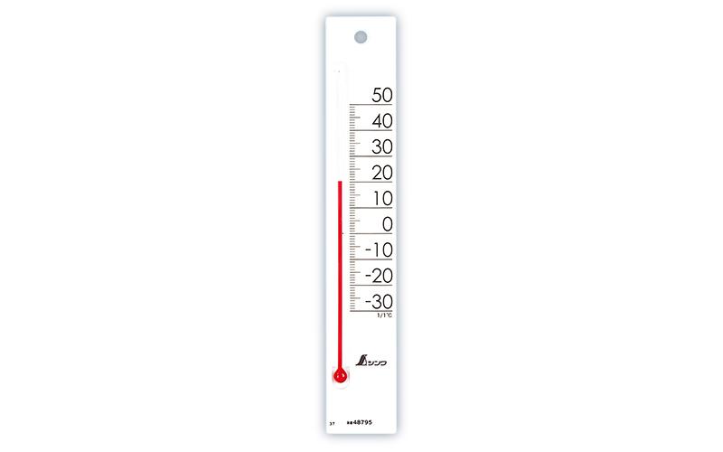 温度計  プチサーモ  スクエア  たて  20㎝  ホワイト