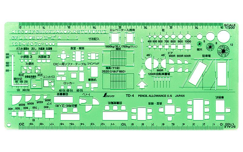 テンプレート  TD-4  建築記号定規1/100・1/200