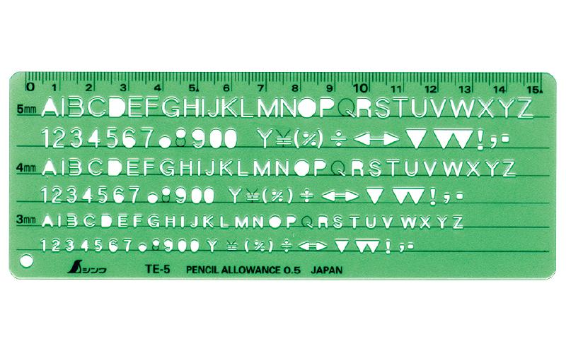 テンプレート  TE-5  英数字記号定規
