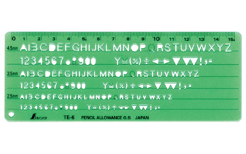 テンプレート  TE-6  英数字記号定規