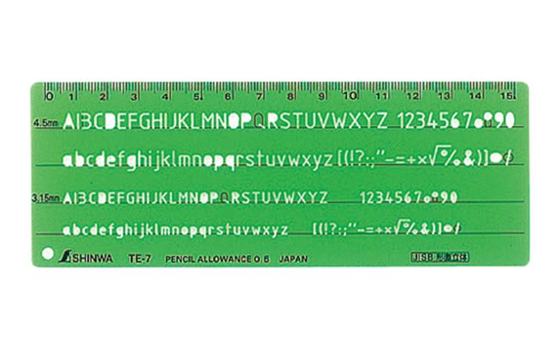 テンプレート  TE-7  英数字記号定規