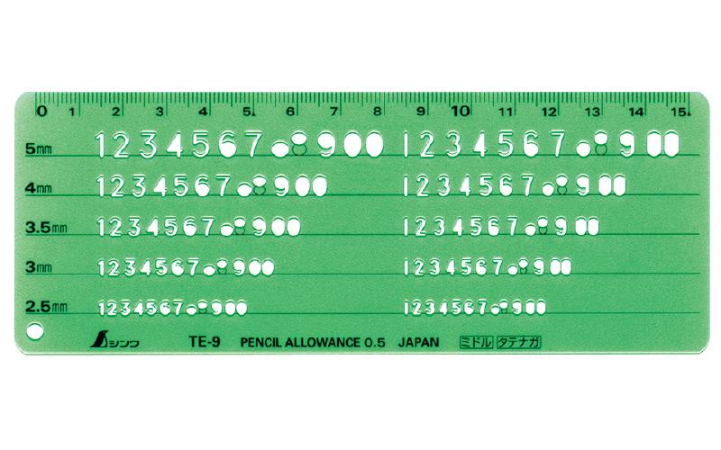 テンプレート  TE-9  数字記号定規
