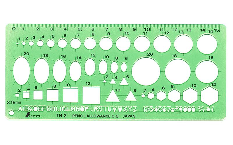 テンプレート  TH-2  一般総合定規(小)