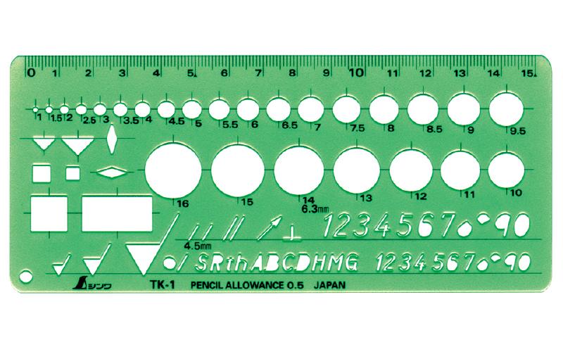 テンプレート  TK-1  仕上記号定規