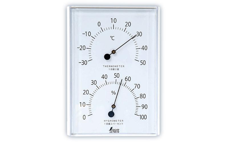 温湿度計  W-1  角型  ホワイト
