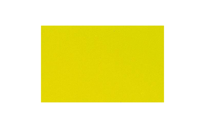 蛍光マグシート  つやあり  10×20㎝  0.8㎜厚  黄