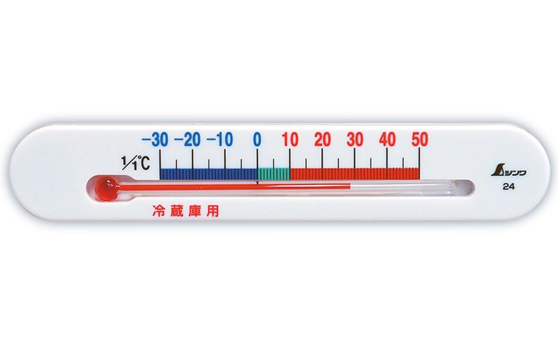 冷蔵庫用温度計  A  マグネット付