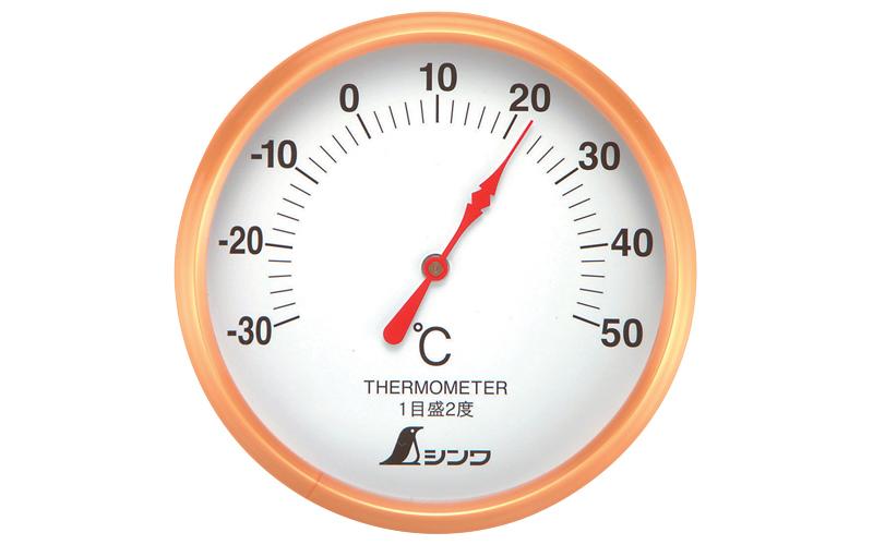 温度計  S-1  丸型  10㎝