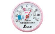 冷蔵庫用温度計  A-3  丸型  5㎝