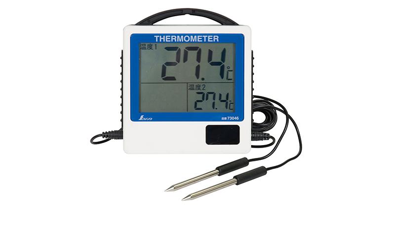 デジタル温度計  G-2  二点隔測式  防水型
