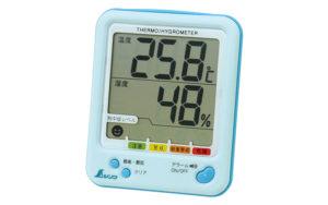 デジタル温湿度計  D-2  最高・最低  熱中症注意  アクアブルー