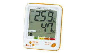 デジタル温湿度計  D-2  最高・最低  熱中症注意  シトラスオレンジ