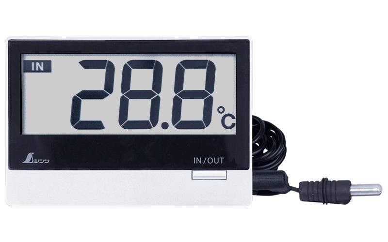 デジタル温度計  Smart  B  室内・室外  防水外部センサー
