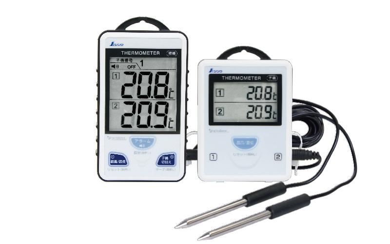 ワイヤレス温度計  A  最高・最低  隔測式ツインプローブ  防水型