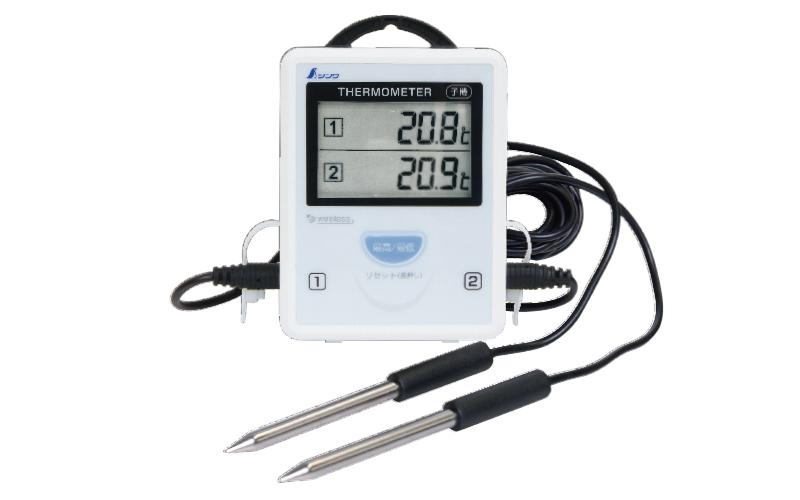 ワイヤレス温度計  A  子機