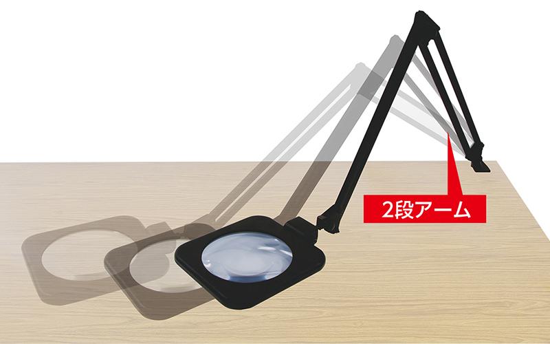 ルーペ  Y  フリーアーム型  123㎜  2倍&4倍  二重焦点