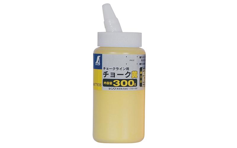 チョーク  チョークライン用  300g  黄