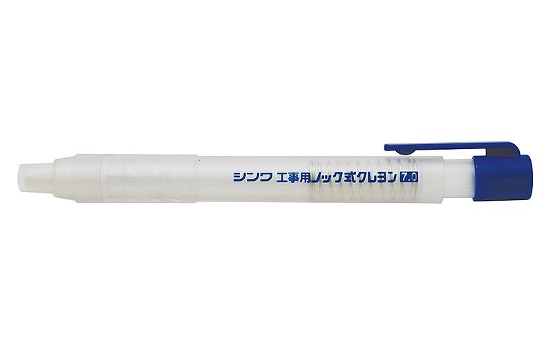 工事用  ノック式クレヨン  7.0㎜  白