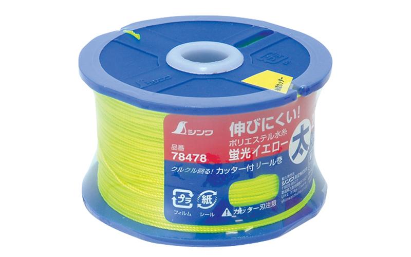 ポリエステル水糸  リール巻  太  0.8㎜  270m  蛍光イエロー