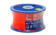 ポリエステル水糸  リール巻  細  0.5㎜  500m  蛍光オレンジ