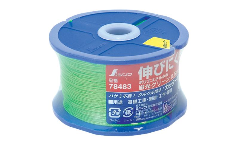 ポリエステル水糸  リール巻  細  0.5㎜  500m  蛍光グリーン