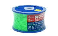 ポリエステル水糸  リール巻  太  0.8㎜  270m  蛍光グリーン