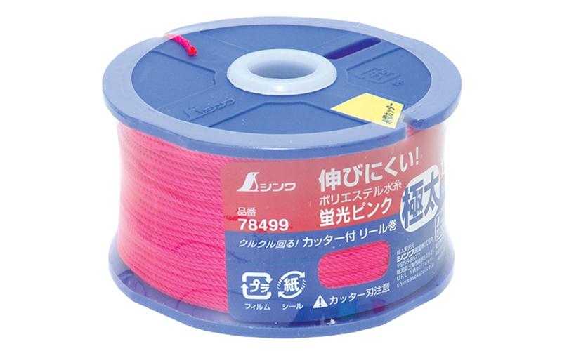 ポリエステル水糸  リール巻  極太  1.2㎜  120m  蛍光ピンク