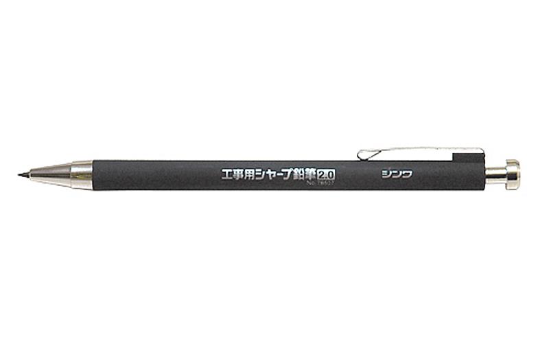 工事用  シャープ鉛筆  2.0㎜  2H