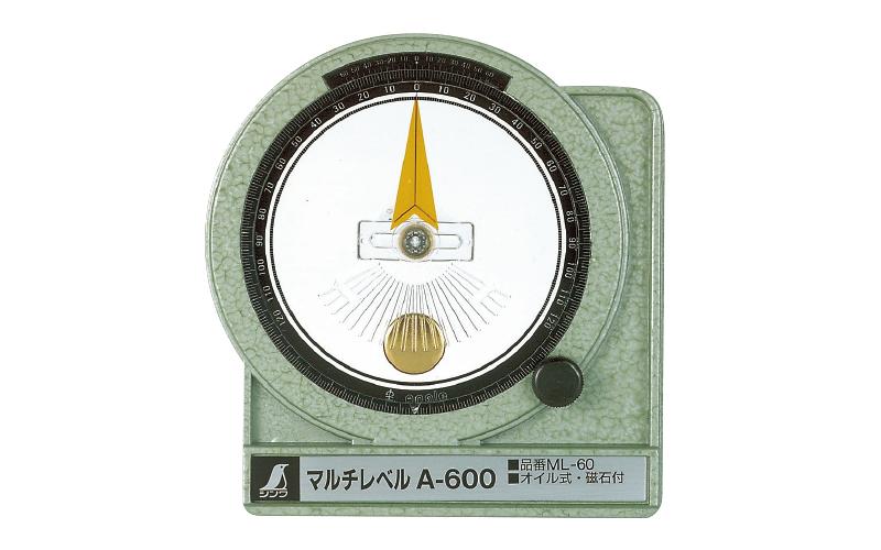マルチレベル  A-600