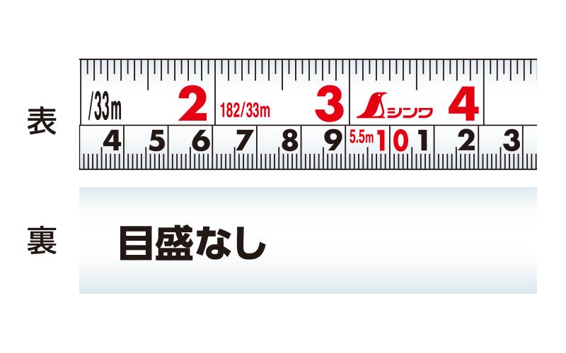 コンベックスタフギアセルフストップ25-5.5m尺相当目盛ホルダー付
