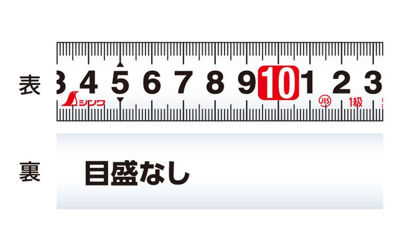 コンベックス  タフギア  セルフストップ  25-5.5m  JIS