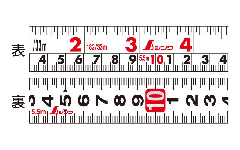 コンベックス  タフギア  HG  25-5.5m  尺相当目盛