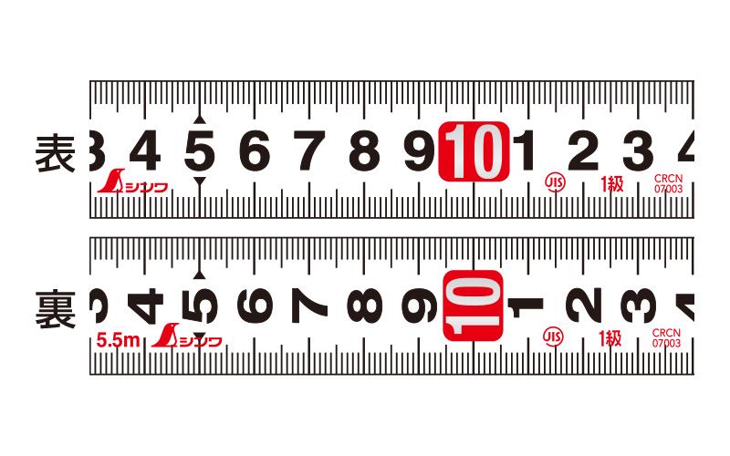 コンベックス  タフギア  HG  25-5.5m  マグネット爪JIS