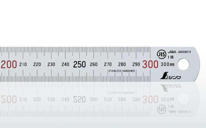 直尺 シルバー 上下段1mmピッチ