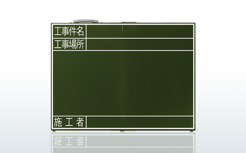 黒板 木製 折畳式