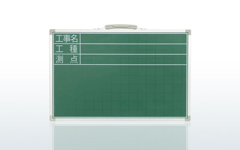 黒板 スチール製