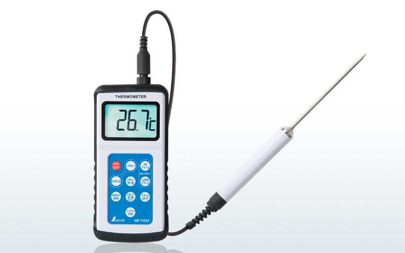 デジタル温度計 隔測式プローブ 防水型