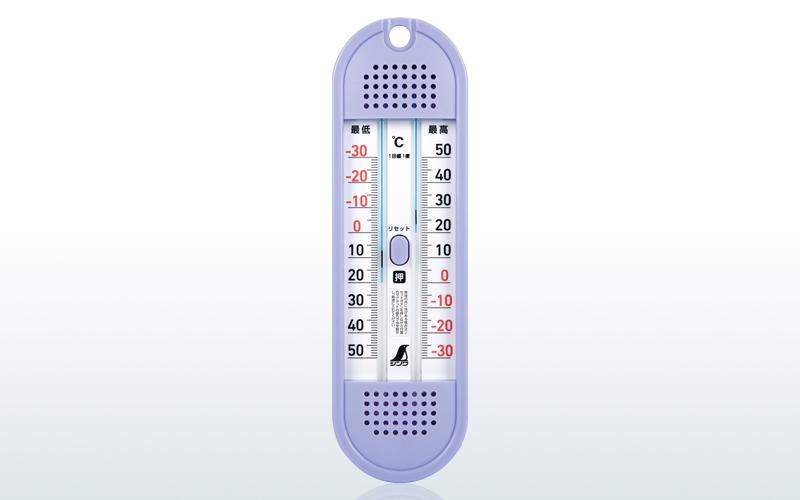 温度計 最高・最低